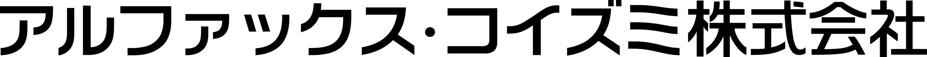 ALX_logo02